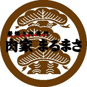 nikuya_logo