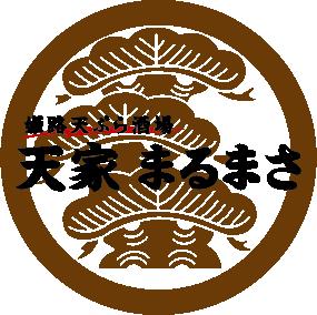 tenya_logo