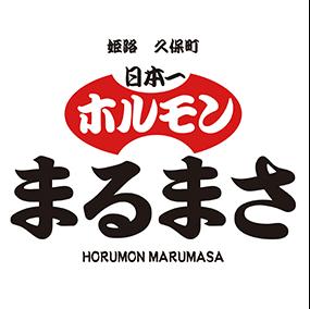 horumon_logo