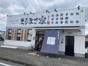 hukusaki_marumasa
